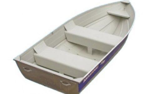 Een aluminium boot kopen